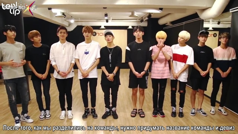 [Ten.Up!] U10TV ep.77 – Хорошие UP10TION, X-man! (рус.саб)