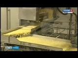 В Липецке открыли крупнейший завод по производству картошки фри