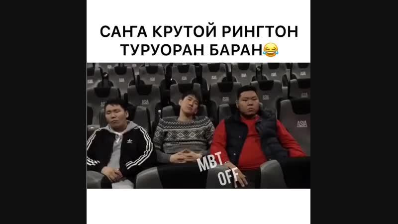 Сахалыы Позитив on Instagram_ _Классный ринг_0(MP4).mp4