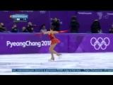 Алина Загитова - самая молодая олимпийская чемпионка