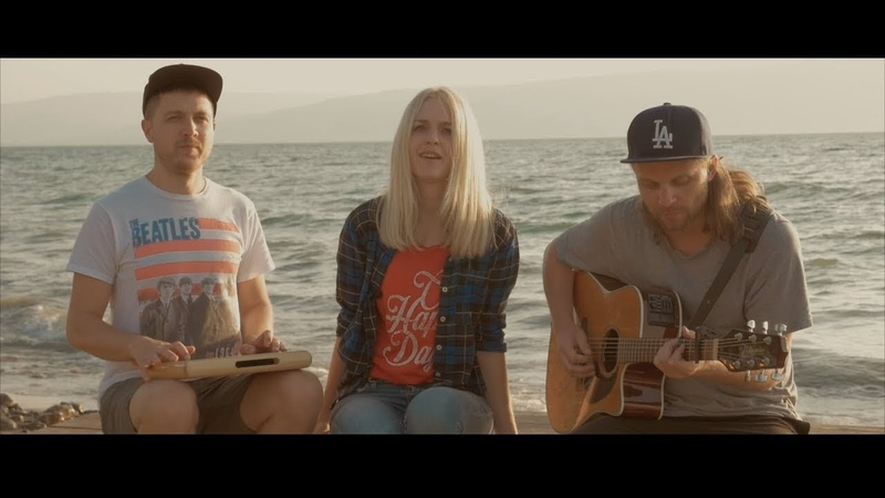 Be Still / В Душе Покой - Hillsong Worship (Russian Version) Cover at the Sea of Galilee