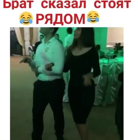 Instagram post by Свадьбы Мира 👰🏻💂 • Nov 27, 2017 at 11:14am UTC