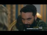 Султан моего сердца 2 серия 1 фрагмент (на турецком)