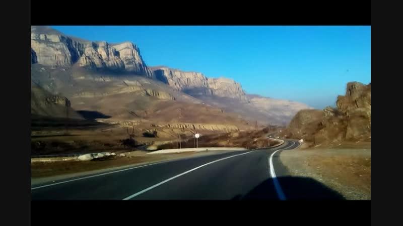 Осенняя дорога в горы.