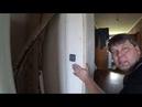 Установка розеток и выключателя