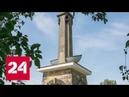 Россия требует найти преступников, взорвавших памятник советским воинам в польском Миколине - Росс…