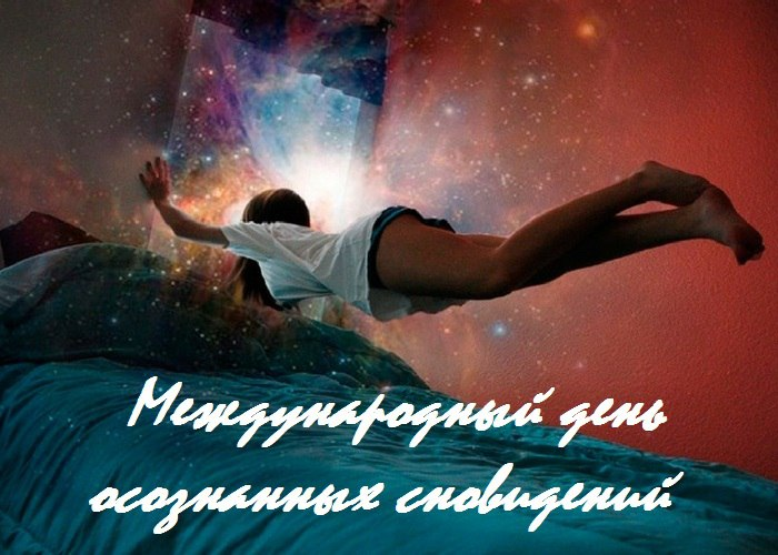 Свободное общение форумчан.  - Страница 38 5RJ8GFke4Jw