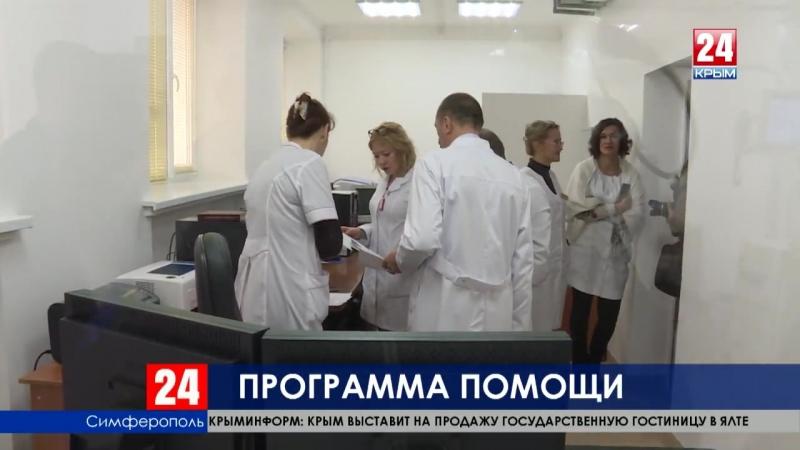 Максимально сократить время от диагноза до лечения Сергей Аксёнов поручил сформировать программу онкологической помощи в Крыму