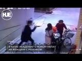 В Китае неадекват с ножом напал на женщину с ребенком