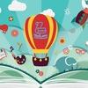 Томская областная детско-юношеская библиотека
