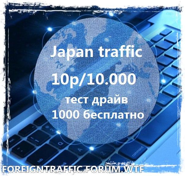 black_traffic