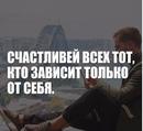 Дмитрий Поляченко фото #42