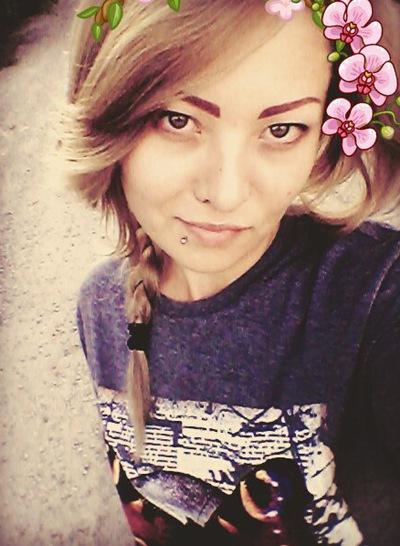 Полина Смехова