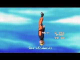 anime.webm Naruto