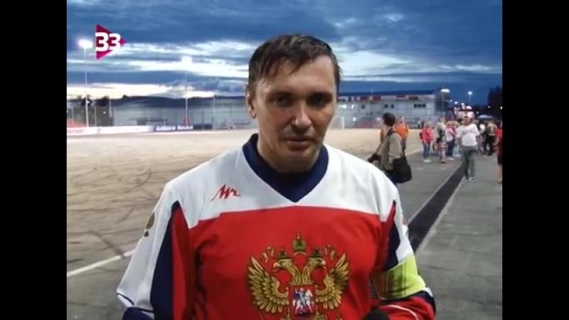 Грозный соперник повержен_ сборная России выиграла у Германии 2018