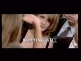 Elvis Costello - She (Ноттинг Хилл)