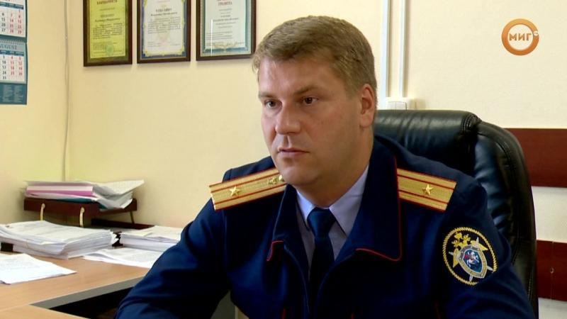 События и факты 17 июля 2018 день МИГ ТВ Ноябрьск