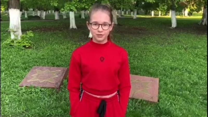 Видеопривет от Марии Панюковой Голос.Дети