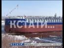 """Новый танкер-химвоз был спущен на воду на заводе """"Красное Сормово"""""""