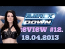 Smackdown Review 12. 19/04/2013