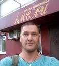 Коля Клюев фото #35