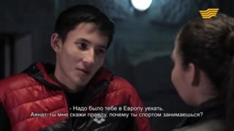 _Тағдыр_тартысы_._Намыс