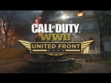 [Стрим] Call of Duty: WWII - United Front
