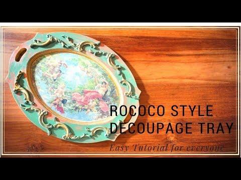 Studio Decoupage Rococo Relief Tray