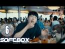 Озвучка SOFTBOX Один прекрасный день B.A.P. Гавайи 06 эпизод