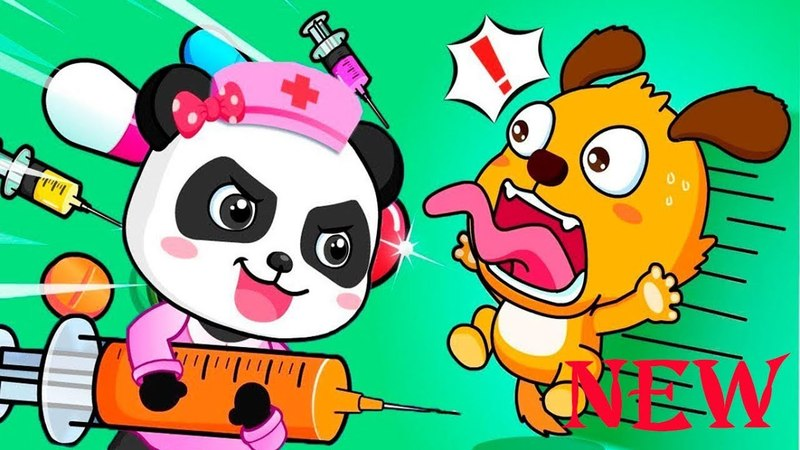 Малыш панда врач - Больница малыша панды