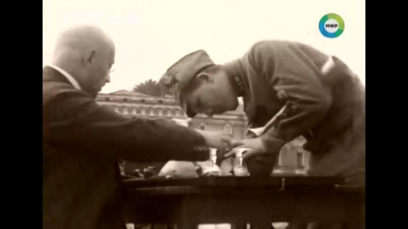 10. Советские шахматы (25.03.2013)
