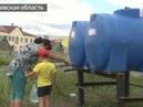 Руководители Водоканала города Тайга скрывали от жителей правду про опасную воду - Вести 24
