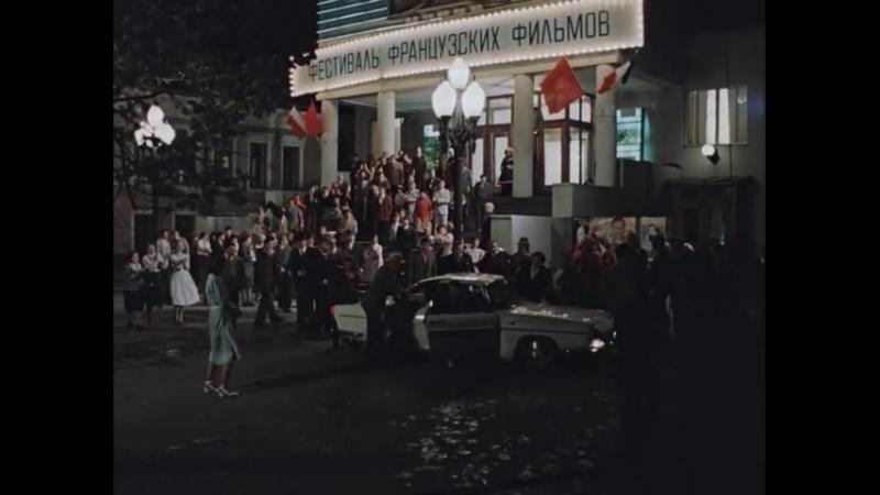 Центральный Дом Киноактера. ул. Воровского, якобы 1958 (ныне Поварской). 1979. Москва слезам не вер