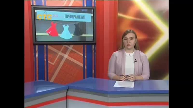 Анонс конкурса БУКВАльное преображение Битва салонов на городском телевидении Новая студия
