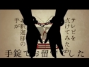 【Himeringo】Idola no Circus (ひめりんご) Rus