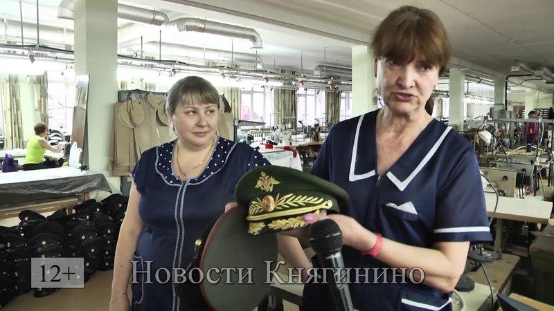 Княгининские фуражки на Параде Победы