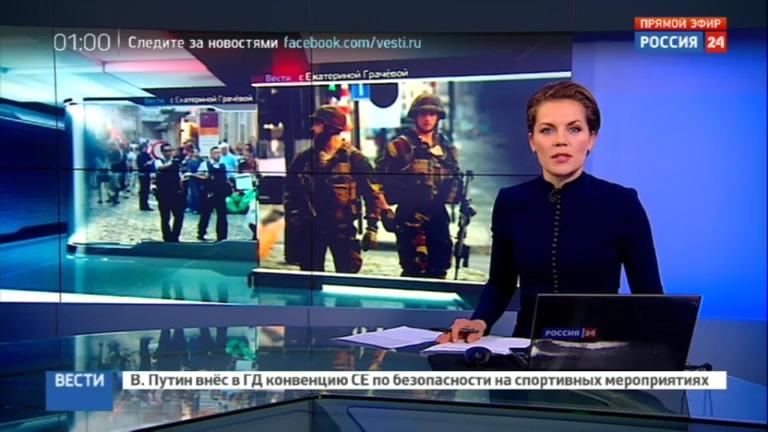 Новости на Россия 24 • Инцидент на вокзале Брюсселя квалифицирован как теракт