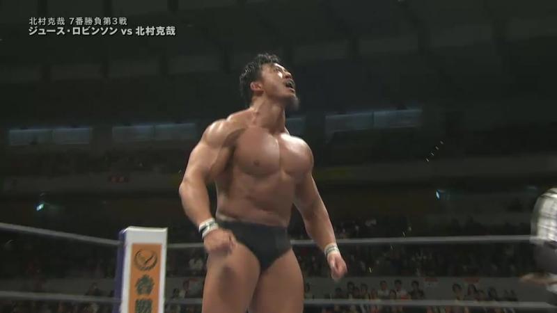 Juice Robinson vs. Katsuya Kitamura (NJPW - The New Beginning 2018 in Sapporo - Day 2)
