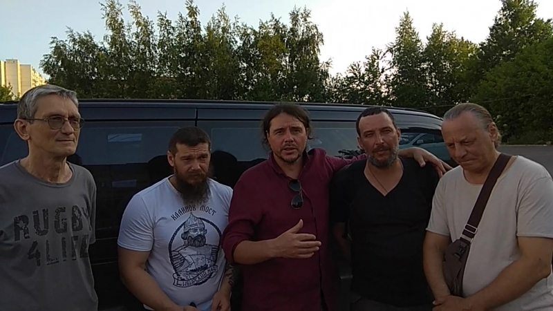 Kалинов мост - приглашение на фестиваль Иван-Купала 2018