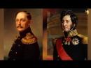 Таньшина Н.П. - Двойной портрет- Николай I и Луи Филипп Орлеанский