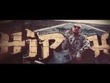 MC Kresha Feat. Ledri Vula - Hip Hop