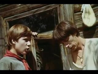 Бронзовая птица (1974) фильм смотреть онлайн