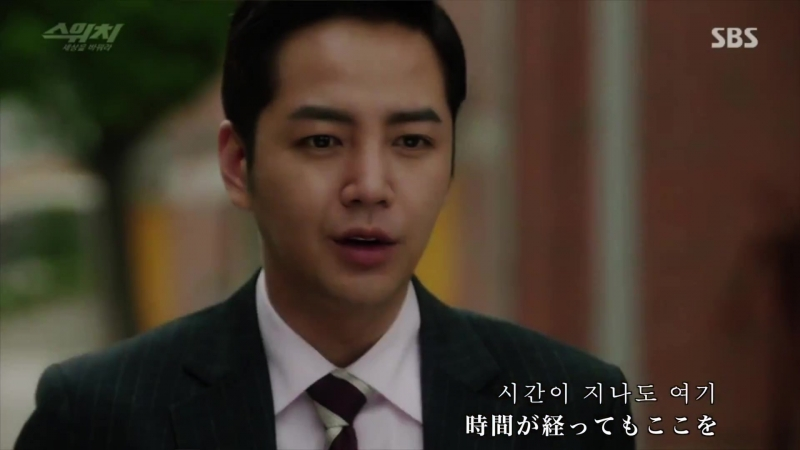 차여울 Destiny 🔹 Japanese caption lyrics 🔹 OST Part 6 Switch Change the World