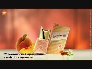 Новый аромат Daring Woman от bruno banani