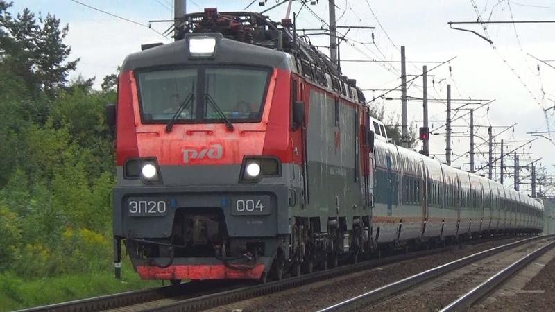 Электровоз ЭП20 004 со скоростным поездом Стриж №706 Москва Нижний Новгород