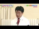LONDON HEARTS 2012 11 06 2HSP Men's Assessment Medical Examination オトコ査定 2012 芸人 秋の健康診断