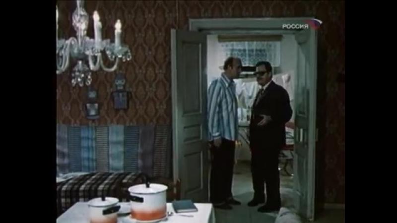 Фитиль Фамильная драгоценность (1981) смотреть онлайн