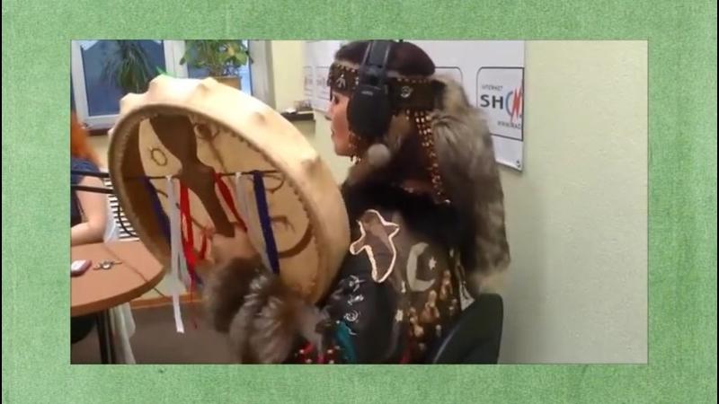 Не пропустите встречу с сильнейшей шаманкой из Алтая Веданой в вашем городе!