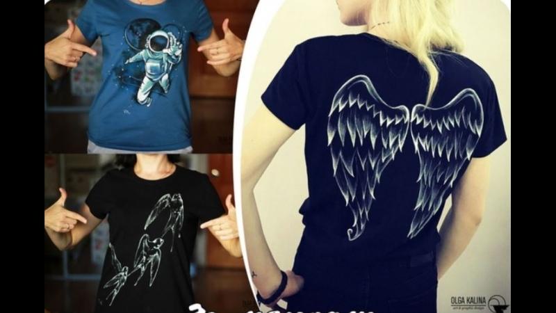 Бесплатная роспись вашей футболки от Группы KALINA  art graphic design   Perm