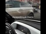 Авария на Демьяна Бедного 28 апреля Омск